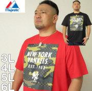 大きいサイズ メンズ Majestic-半袖Tシャツ(メーカー取寄)MAJESTIC(マジェスティック) 3L/4L/5L/6L 野球 メジャー