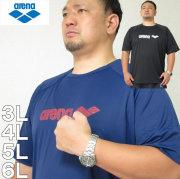 大きいサイズ メンズ arena-ラッシュガード 半袖 Tシャツ(メーカー取寄)アリーナ/3L/4L/5L/6L/水着