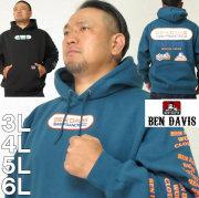 大きいサイズ メンズ BEN DAVIS-裏起毛 プル パーカー(メーカー取寄)ベン・デービス 3L 4L 5L 6L