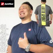 大きいサイズ メンズ LOTTO-DRYメッシュ半袖 Tシャツ(メーカー取寄)ロット/3L/4L/5L/6L/8L/ドライ/
