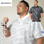 大きいサイズ メンズ Phiten-DRYメッシュ半袖ポロシャツ(メーカー取寄)ファイテン/3L/4L/5L/6L/8L/ドライ/