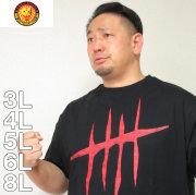 大きいサイズ メンズ 新日本プロレス-ジェイ・ホワイト「SWITCHBLADE ERA」半袖Tシャツ(メーカー取寄)3L/4L/5L/6L/8L/ジェイ・ホワイト