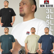 大きいサイズ メンズ BEN DAVIS- ポケット 半袖 Tシャツ(メーカー取寄)(ベン・デービス)/3L/4L/5L/6L ワーク