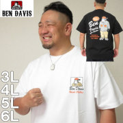 大きいサイズ メンズ BEN DAVIS-ゴリラ プリント 半袖 Tシャツ(メーカー取寄)(ベン・デービス)/3L/4L/5L/6L ワーク