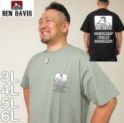 大きいサイズ メンズ BEN DAVIS-アイコンプリント 半袖 Tシャツ(メーカー取寄)(ベン・デービス)/3L/4L/5L/6L ワーク
