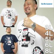 大きいサイズ メンズ I'm Doraemon-半袖Tシャツ(メーカー取寄)ドラエモン 3L 4L 5L 6L 8L