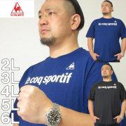大きいサイズ メンズ LE COQ SPORTIF-サンスクリーン エアスタイリッシュ 半袖Tシャツ(メーカー取寄)ルコックスポルティフ 2L 3L 4L 5L 6L  ドライ ストレッチ