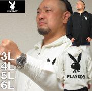 大きいサイズ メンズ PLAYBOY-7Gジャガードフルジップパーカーセーター(メーカー取寄)プレイボーイ 3L 4L 5L 6L