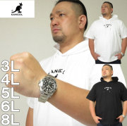 大きいサイズ メンズ KANGOL-フロッキープリント半袖Tパーカー(メーカー取寄)カンゴール 3L 4L 5L 6L 8L 半袖パーカーTシャツ