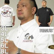 大きいサイズ メンズ FLAGSTAFF×PEANUTS-スヌーピーコラボ 半袖 ポロシャツ(メーカー取寄)フラッグスタッフ 3L 4L 5L 6L 8L