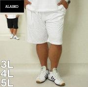 ALASKO(アラスコ)ブロックドビー ロゴ ハーフパンツ
