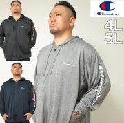 大きいサイズ メンズ Champion(チャンピオン)フルZIP パーカー 長袖 ドライ Tシャツ 4L/5L 吸汗速乾 抗菌・防臭