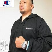 大きいサイズ メンズ Champion(チャンピオン)防寒 保温 ジップ パーカー 4L 5L ジャケット