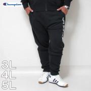 (12/31まで特別送料)Champion(チャンピオン)サイドロゴ スウェットパンツ 3L 4L 5L チャンピオン スウェットパンツ