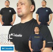 大きいサイズ メンズ Columbia(コロンビア)アーバンハイク 半袖Tシャツ(当店在庫分) 2XL