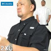 大きいサイズ メンズ Columbia(コロンビア)バハマ2 半袖シャツ 2XL