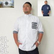 (8/31まで特別送料)CREATION CUBE(クリエーションキューブ)ニットボーダーポケット 7分袖 BDシャツ 3L 4L 5L 半袖 シャツ