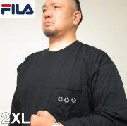 大きいサイズ メンズ FILA(フィラ)長袖 ポケットTシャツ 2XL