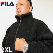 大きいサイズ メンズ FILA(フィラ)ボア フリース ジャケット 2XL