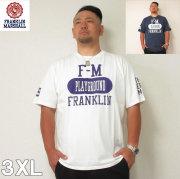 (8/31まで特別送料)FRANKLIN&MARSHALL (フランクリンアンドマーシャル) F-M 半袖  Tシャツ 3XL