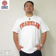 (5/31まで特別送料)FRANKLIN&MARSHALL(フランクリンアンドマーシャル)半袖Tシャツ フランクリン 半袖 Tシャツ 3XL フランクリンマーシャル