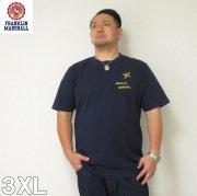 (4/30迄送料値下げ中)FRANKLIN&MARSHALL(フランクリンアンドマーシャル)半袖Tシャツ フランクリン 3XL フランクリンマーシャル スカル ドクロ 骸骨
