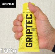 GRIPTEC-グリップテック 全天候型滑り止めクリーム(メーカー取寄)(送料無料) ラグビー ハンドクリーム 滑り止め ラグビーワールドカップ ラグビートップリーグ