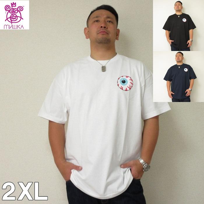 (12/11まで特別送料)大きいサイズ メンズ MISHKA(ミシカ)KEEP WATCH TEE<2XL>半袖Tシャツ ミシカ 目玉デザイン