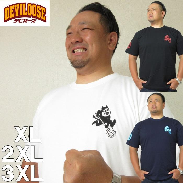 (本州四国九州送料無料)大きいサイズ メンズ デビルーズ オリジナル-6.2オンス プレミアム コットン 半袖 Tシャツ XL 2XL 3XL