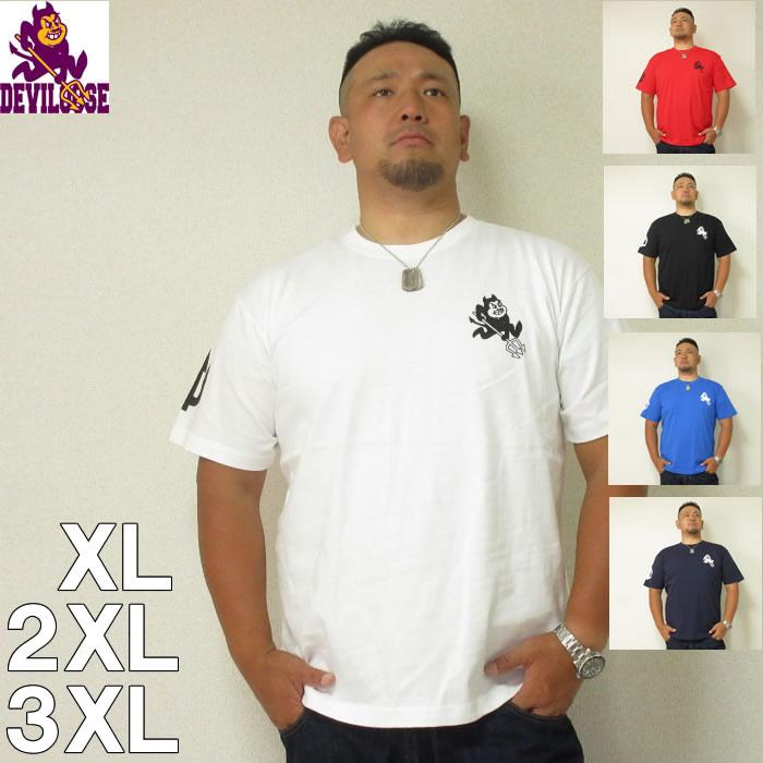 (10/31まで特別送料)デビルーズオリジナル-6.2オンス プレミアム コットン  半袖 Tシャツ  XL 2XL 3XL