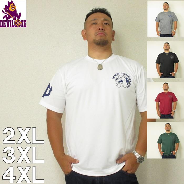 デビルーズオリジナル-4.1オンス ドライ アスレチック  半袖 Tシャツ