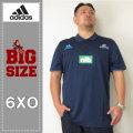 adidas-BLUES-半袖ポロシャツ(メーカー取寄)