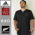 adidas-All Blacks パフォーマンス半袖Tシャツ(メーカー取寄)