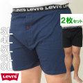 大きいサイズ メンズ 定番 Levi's-2Pニット トランクス(メーカー取寄)-LEVIS(リーバイス)パンツ トランクス 3L 4L 5L 6L 下着 2枚セット
