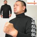 大きいサイズ メンズ 定番 Heatchanger-タートルネック長袖Tシャツ(メーカー取寄) ヒートチェンジャー 3L 4L 5L 6L 8L 保温 インナー