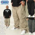 大きいサイズ メンズ 定番 OUTDOOR PRODUCTS 2WAY イージー カーゴパンツ(メーカー取寄)3L 4L 5L 6L 7L 8L アウトドアプロダクツ