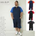 (9/30まで特別送料)Mc.S.P-吸汗速乾半袖Tシャツ+ハーフパンツ(メーカー取寄)3L 4L 5L 6L 8L Tシャツ 短パン セットアップ