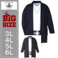 launching pad-オルテガジャガードコーディガン+半袖Tシャツ(メーカー取寄)