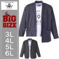 launching pad-カットコーデュロイショールジャケット+半袖Tシャツ(メーカー取寄)
