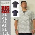 Mc.S.P-フェイクレイヤードYヘンリー半袖Tシャツ(メーカー取寄)