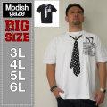 MODISH GAZE-おもしろポケット半袖Tシャツ(メーカー取寄)