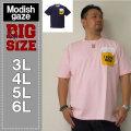 (10/31まで特別送料)MODISH GAZE-おもしろポケット半袖Tシャツ(メーカー取寄)