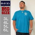 豊天-パラシュートン美豚半袖Tシャツ(メーカー取寄)