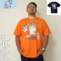 (1/31まで特別送料)NECOBUCHI-SAN-DRYメッシュ半袖Tシャツ(メーカー取寄)3L 4L 5L 6L ドライ