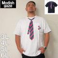 (6/30まで特別送料)MODISH GAZE-おもしろポケット半袖Tシャツ(メーカー取寄)3L 4L 5L 6L ベーシック オシャレ デザイン Tシャツ 半袖 モディッシュガゼ