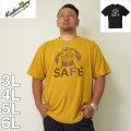 (10/31まで特別送料)kailua Bay-ナノテック加工パイル半袖Tシャツ(メーカー取寄)3L 4L 5L 6L 制菌 パイル