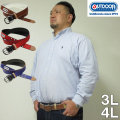 大きいサイズ メンズ OUTDOOR PRODUCTS-ブロック チェック ストレッチ ベルト(メーカー取寄)合成皮革 ウェスト140cmまで適応 ウェスト150cmまで適応