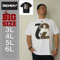 SEVEN2-半袖Tシャツ(メーカー取寄)