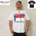 (8/31まで特別送料)H by FIGER-半袖Tシャツ(メーカー取寄)3L 4L 5L 6L 8L エイチバイフィガー ベーシック USA アメリカ 半袖 Tシャツ