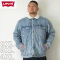 (8/31まで特別送料)Levi's-TYPE3シェルパトラッカージャケット(メーカー取寄)-LEVIS(リーバイス)